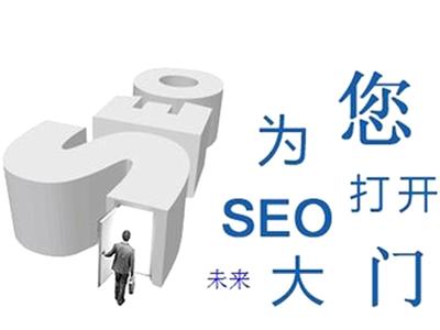 网站域名和谷歌优化之间有什么纽带关系?